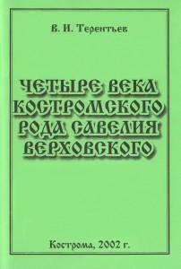 kniga_1
